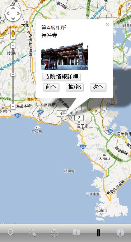 スマートフォン版WEBアプリイメージ